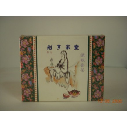 SingGifts-Ti-Kuan-In-Tea-in-Chinese