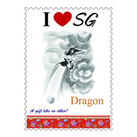 Dragon-Poster-Stamp-Design-A4-Size